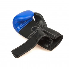 rekawice-bokserskie-czarno-niebieskie-10-oz-Edge-5